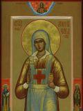 СВЯТАЯ мученица Аполлинария Тупицына Икона